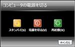 black_red.jpg